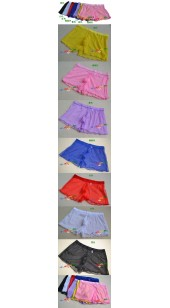 Pink Mesh Boxers With Front Pouch and Filly Bottom Trim.